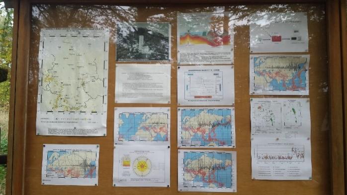 Darstellung seismischer Messungen_Observatorium Collm, Foto: A. Krueger